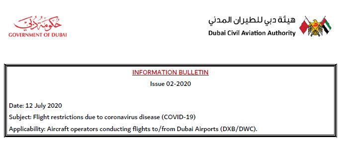 خبر تکمیل فرم سلامت هنگام سفر به امارات متحده عربی
