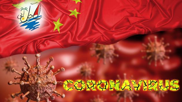 خبر بسته شدن موقت مجموعه هتل های هیلتون در چین