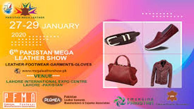 خبر نمایشگاه چرم مگا پاکستان