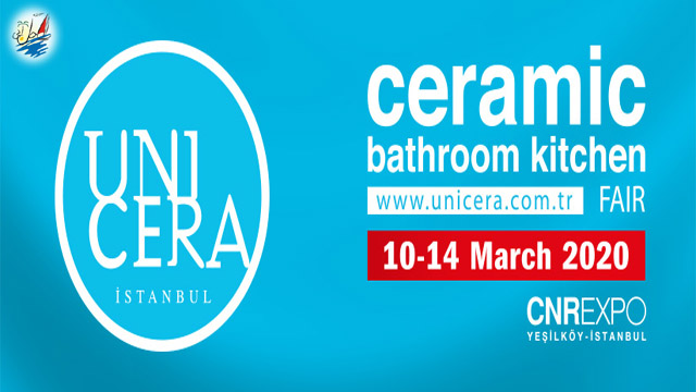 خبر نمایشگاه UNICERA استانبول